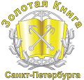 http://goldbook.info/